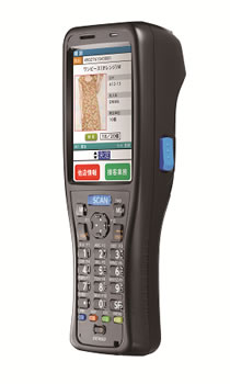 DENSO WAVE to Release New Handy Terminal