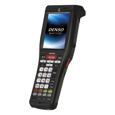 BHT-900(End of sales)|Hand-held terminal|products|automatic