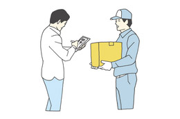 Receiving parcels