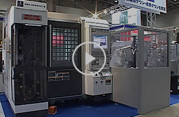 Compact Composite Processing Machine