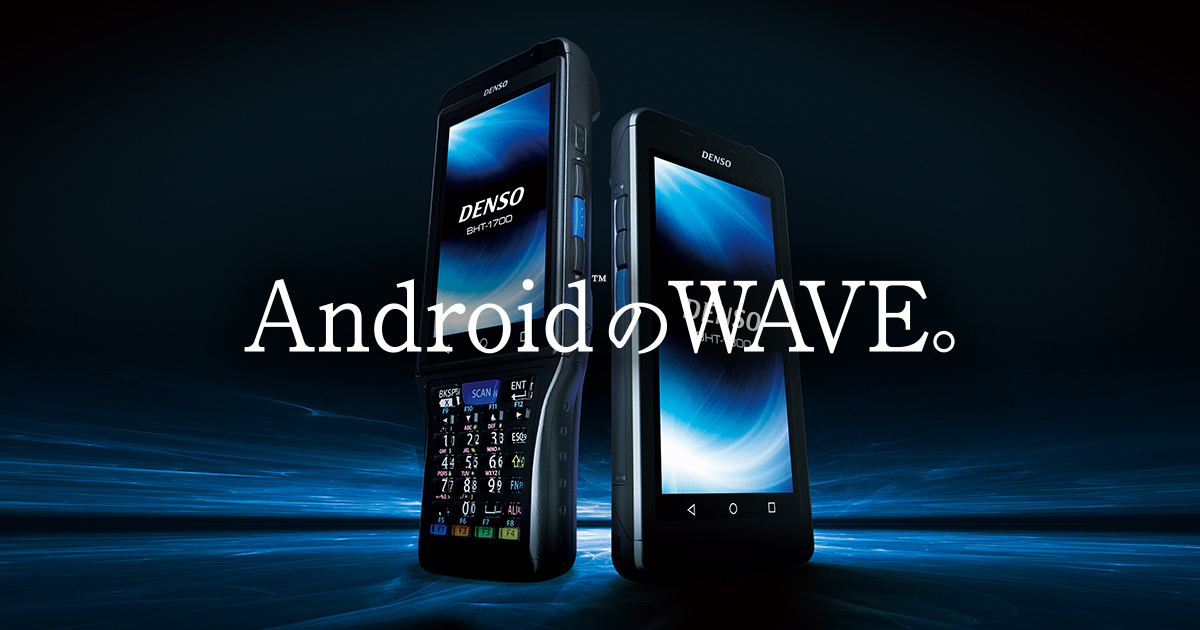 Handheld Terminal with Android(TM)|DENSO WAVE
